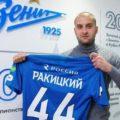 Ракицкий перешел в петербургский «Зенит»: трансфер подтвержден