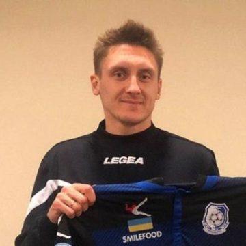 Впервые с 2014 российский футболист подписал контракт с украинским клубом