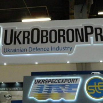В «Укроборонпроме» своего не упустят