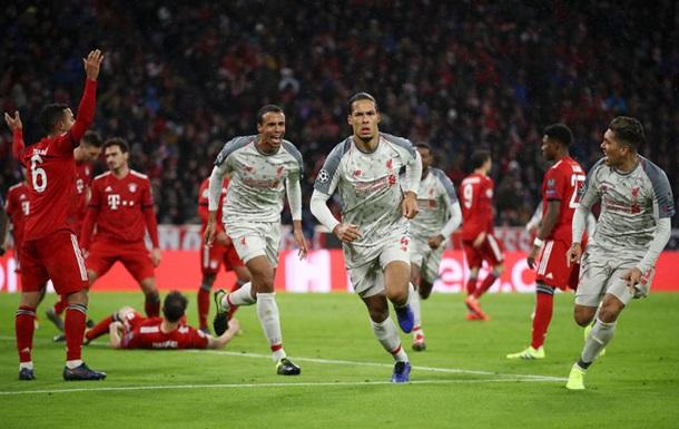 Ливерпуль в Мюнхене одолел Баварию
