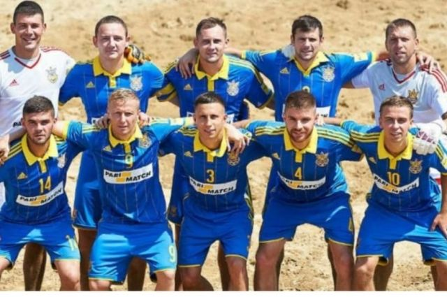 World Beach Games: оглашен состав сборной Украины по пляжному футболу