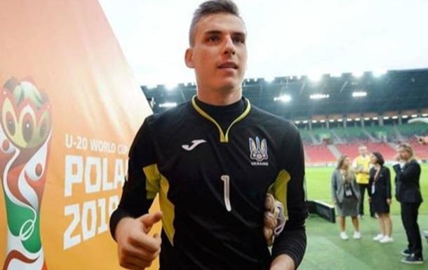 Лунин вернулся в расположение сборной Украины U-20